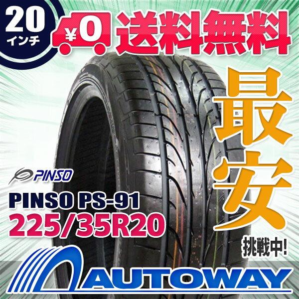 PINSO (ピンソ) PS-91 225/35R20 【送料無料】 (225/35/20 225-35-20 225/35-20) サマータイヤ 夏タイヤ 単品 20インチ