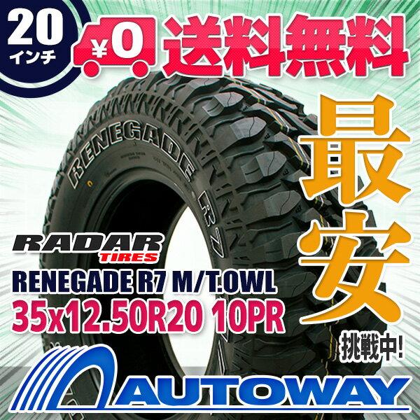 Radar (レーダー) RENEGADE R7 M/T.OWL 35x12.50R20 【送料無料】 (35/12.5/20 35-12.5-20 35/12.5-20) サマータイヤ 夏タイヤ 単品 20インチ