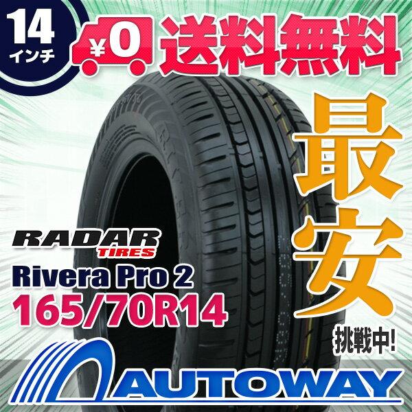 Radar (レーダー) Rivera Pro 2 165/70R14 【送料無料】 (165/70/14 165-70-14 165/70-14) サマータイヤ 夏タイヤ 単品 14インチ
