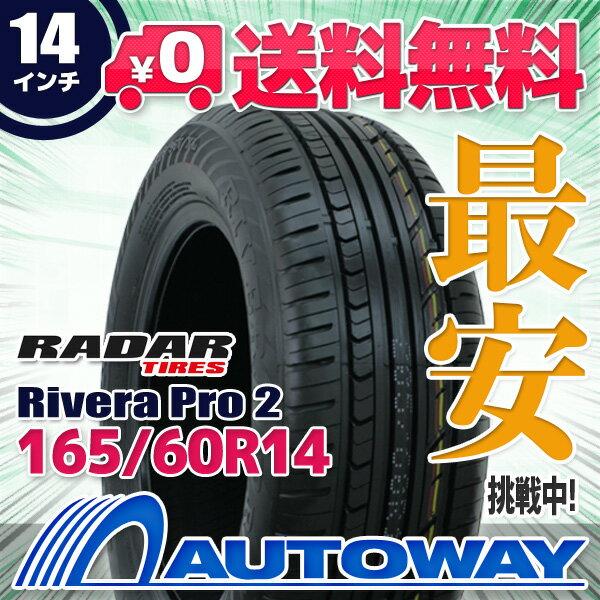 Radar (レーダー) Rivera Pro 2 165/60R14 【送料無料】 (165/60/14 165-60-14 165/60-14) サマータイヤ 夏タイヤ 単品 14インチ