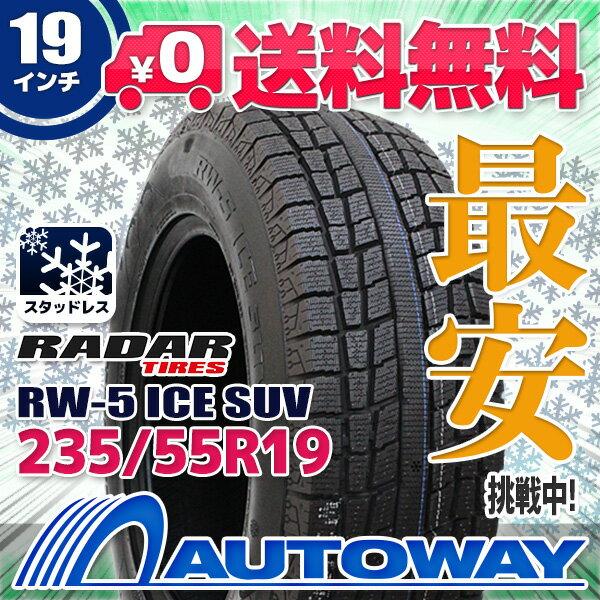 Radar (レーダー) RW-5 ICE SUVスタッドレス 235/55R19 【スタッドレス】【送料無料】 (235/55/19.0 235-55-19.0 235/55-19.0) 冬タイヤ 19.0インチ