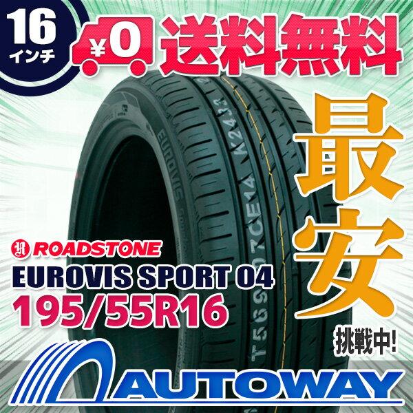 ROADSTONE (ロードストーン) EUROVIS SPORT 04 195/55R16 【送料無料】 (195/55/16 195-55-16 195/55-16) サマータイヤ 夏タイヤ 単品 16インチ