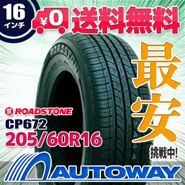 ROADSTONE (ロードストーン) CP672 205/60R16 【送料無料】 (205/60/16 205-60-16 205/60-16) サマータイヤ 夏タイヤ 単品 16インチ