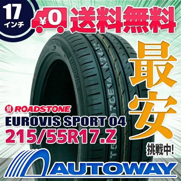 ROADSTONE (ロードストーン) EUROVIS SPORT 04 215/55R17 【送料無料】 (215/55/17 215-55-17 215/55-17) サマータイヤ 夏タイヤ 単品 17インチ