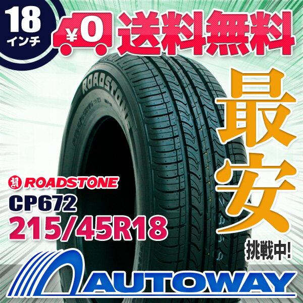 ROADSTONE (ロードストーン) CP672 215/45R18 【送料無料】 (215/45/18 215-45-18 215/45-18) サマータイヤ 夏タイヤ 単品 18インチ