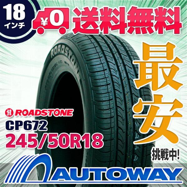 ROADSTONE (ロードストーン) CP672 245/50R18 【送料無料】 (245/50/18 245-50-18 245/50-18) サマータイヤ 夏タイヤ 単品 18インチ