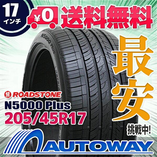 ROADSTONE (ロードストーン) N5000 Plus 205/45R17 【送料無料】 (205/45/17 205-45-17 205/45-17) サマータイヤ 夏タイヤ 単品 17インチ