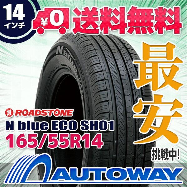 ROADSTONE (ロードストーン) N blue ECO SH01 165/55R14 【送料無料】 (165/55/14 165-55-14 165/55-14) 夏タイヤ 14インチ