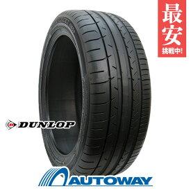 DUNLOP (ダンロップ) SP SPORT MAXX 050+FOR SUV 255/45R20 【送料無料】 (255/45/20 255-45-20 255/45-20) サマータイヤ 夏タイヤ 単品 20インチ