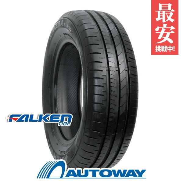 FALKEN (ファルケン) SINCERA SN832i 205/65R15 【送料無料】 (205/65/15 205-65-15 205/65-15) サマータイヤ 夏タイヤ 単品 15インチ