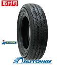 MAXTREK (マックストレック) MK700 175R14 【送料無料】 (175/14 175-14 175r14) サマータイヤ 夏タイヤ 単品 14インチ