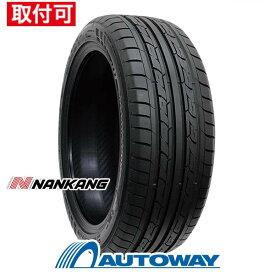 NANKANG (ナンカン) ECO-2 +(Plus) 205/60R16 【送料無料】 (205/60/16 205-60-16 205/60-16) サマータイヤ 夏タイヤ 単品 16インチ