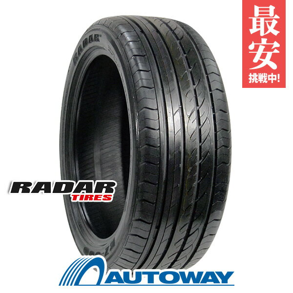 Radar (レーダー) RZ500 225/45R17 【送料無料】 (225/45/17 225-45-17 225/45-17) サマータイヤ 夏タイヤ 単品 17インチ