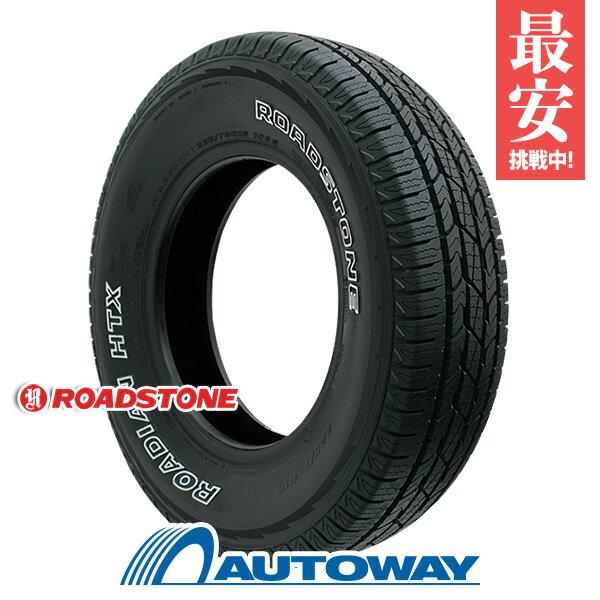 ROADSTONE (ロードストーン) ROADIAN HTX RH5.OWL(SUV) 225/70R16 【送料無料】 (225/70/16 225-70-16 225/70-16) サマータイヤ 夏タイヤ 単品 16インチ
