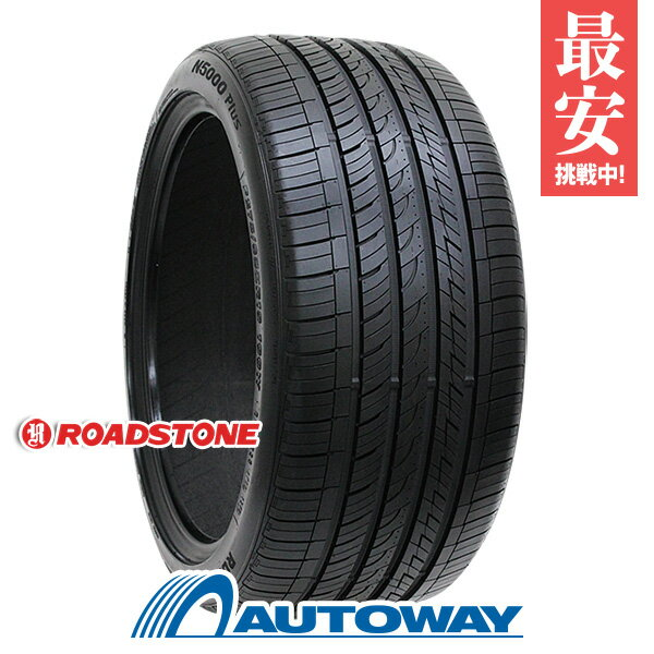 ROADSTONE (ロードストーン) N5000 Plus 245/40R19 【送料無料】 (245/40/19 245-40-19 245/40-19) サマータイヤ 夏タイヤ 単品 19インチ