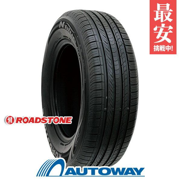 ROADSTONE (ロードストーン) N blue ECO SH01 165/55R15 【送料無料】 (165/55/15 165-55-15 165/55-15) 夏タイヤ 15インチ