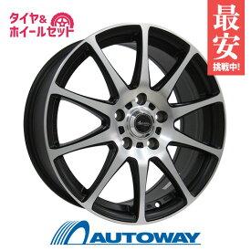 205/45R17 サマータイヤ タイヤホイールセット Advanti ER-ADVANTI FALTIMA 17x7 +55 114.3x5 MBP + Rivera SPORT 【送料無料】 (205/45/17 205-45-17 205/45-17) 夏タイヤ 17インチ