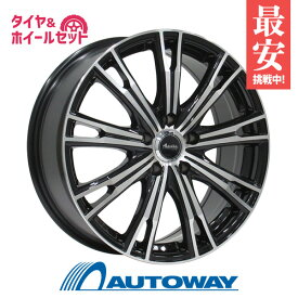 225/40R18 サマータイヤ タイヤホイールセット Advanti ER-ADVANTI SPIESS 18x7 +48 100x5 BP + Dimax AS-8 【送料無料】 (225/40/18 225-40-18 225/40-18) 夏タイヤ 18インチ