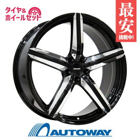 235/55R20 サマータイヤ タイヤホイールセット 【送料無料】ESTATUS Style-CTR 20x8.5 +45 114.3x5 Gloss Black + Radar Dimax AS-8 (235/55-20 235-55-20 235 55 20) 夏タイヤ 20インチ 4本セット 新品