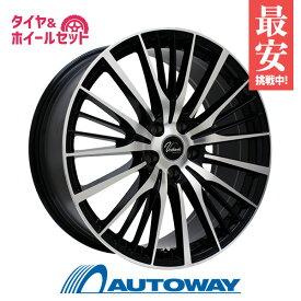245/45R20 サマータイヤ タイヤホイールセット Verthandi YH-S25 20x8.5 +38 114.3x5 BK/POLISH + Dimax AS-8 【送料無料】 (245/45/20 245-45-20 245/45-20) 夏タイヤ 20インチ