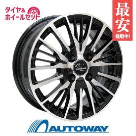 155/60R15 サマータイヤ タイヤホイールセット 【送料無料】Verthandi YH-S25 15x4.5 +45 100x4 BK/POLISH + Radar RPX800 (155/60-15 155-60-15 155 60 15) 夏タイヤ 15インチ 4本セット 新品