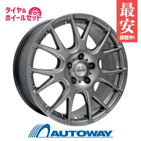 205/65R15 サマータイヤ タイヤホイールセット 【送料無料】Verthandi YH-M7 15x6.0 +50 114.3x5 METALLIC GRAY + ZT1000 (205-65-15 205/65/15 205 65 15)ジーテックス 夏タイヤ 15インチ 4本セット 新品