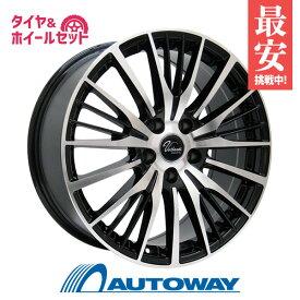 205/55R17 サマータイヤ タイヤホイールセット 【送料無料】Verthandi YH-S25 17x7.0 +53 114.3x5 BK/POLISH + HP2000 vfm (205-55-17 205/55/17 205 55 17)ジーテックス 夏タイヤ 17インチ 4本セット 新品
