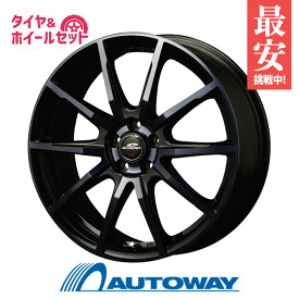 205/65R15 サマータイヤ タイヤホイールセット 【送料無料】ATECH SCHNEIDER DR-01 15x6.0 +50 114.3x5 BKP+DBC + Rivera Pro 2 (205-65-15 205/65/15)