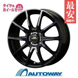 185/60R15 サマータイヤ タイヤホイールセット 【送料無料】ATECH SCHNEIDER DR-01 15x5.5 +50 100x4 BKP+DBC + CP672 (185-60-15 185/60/15)