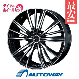 205/65R15 サマータイヤ タイヤホイールセット LEONIS FY 15x6 +43 114.3x5 PBMC + Rivera Pro 2 【送料無料】 (205/65/15 205-65-15 205/65-15) 夏タイヤ 15インチ