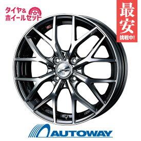 205/45R17 サマータイヤ タイヤホイールセット LEONIS MX 17x6.5 +50 100x4 BMCMC + Rivera SPORT 【送料無料】 (205/45/17 205-45-17 205/45-17) 夏タイヤ 17インチ