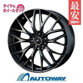 205/45R17 サマータイヤ タイヤホイールセット LEONIS MX 17x6.5 +53 114.3x5 PBMC/TI + Rivera SPORT 【送料無料】 (205/45/17 205-45-17 205/45-17) 夏タイヤ 17インチ