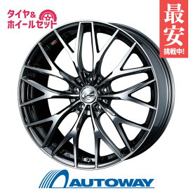 205/45R17 サマータイヤ タイヤホイールセット LEONIS MX 17x7 +53 114.3x5 BMCMC + Rivera SPORT 【送料無料】 (205/45/17 205-45-17 205/45-17) 夏タイヤ 17インチ