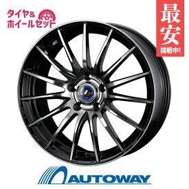 205/65R15 サマータイヤ タイヤホイールセット LEONIS NAVIA 05 15x6 +45 100x5 BPB + Rivera Pro 2 【送料無料】 (205/65/15 205-65-15 205/65-15) 夏タイヤ 15インチ