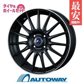 205/40R17 サマータイヤ タイヤホイールセット LEONIS NAVIA 05 17x6.5 +42 100x4 MBP + VERENTI R6 【送料無料】 (205/40/17 205-40-17 205/40-17) 夏タイヤ 17インチ