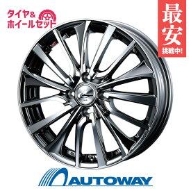 165/70R14 サマータイヤ タイヤホイールセット LEONIS VT 14x4.5 +45 100x4 BMCMC + RPX800 【送料無料】 (165/70/14 165-70-14 165/70-14) 夏タイヤ 14インチ