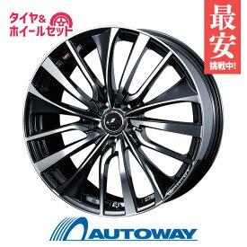 205/65R15 サマータイヤ タイヤホイールセット LEONIS VT 15x6 +45 100x5 PBMC + Rivera Pro 2 【送料無料】 (205/65/15 205-65-15 205/65-15) 夏タイヤ 15インチ