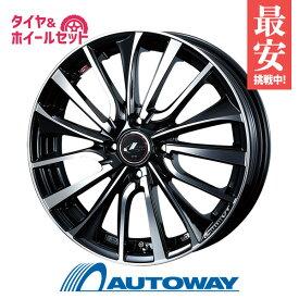 205/40R17 サマータイヤ タイヤホイールセット LEONIS VT 17x6.5 +50 100x4 PBMC + VERENTI R6 【送料無料】 (205/40/17 205-40-17 205/40-17) 夏タイヤ 17インチ