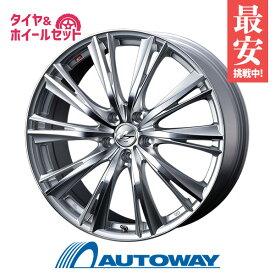 205/65R15 サマータイヤ タイヤホイールセット LEONIS WX 15x6 +50 114.3x5 HSMC + Rivera Pro 2 【送料無料】 (205/65/15 205-65-15 205/65-15) 夏タイヤ 15インチ