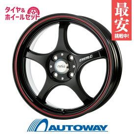 205/55R16 サマータイヤ タイヤホイールセット PRO RACER FN01R-Cα 16x6.5 +42 100x4 BK/RED LINE + Rivera Pro 2 【送料無料】 (205/55/16 205-55-16 205/55-16) 夏タイヤ 16インチ
