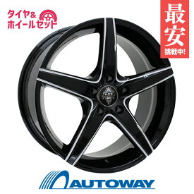 245/50R18 サマータイヤ タイヤホイールセット HRS H-730 18x8 +45 114.3x5 BK-VW-M + Dimax R8+ 【送料無料】 (245/50/18 245-50-18 245/50-18) 夏タイヤ 18インチ