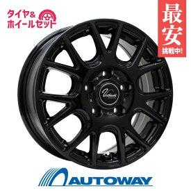 205/65R16 サマータイヤ タイヤホイールセット Verthandi YH-M7 16x6.5 +50 114.3x5 BLACK + Dimax AS-8 【送料無料】 (205/65/16 205-65-16 205/65-16) 夏タイヤ 16インチ