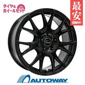 235/55R18 サマータイヤ タイヤホイールセット 【送料無料】 Verthandi YH-M7 18x8.0 35 114.3x5 BLACK + ZEETEX SU1000 vfm 235/55R18 104V XL (235/55/18 235-55-18) 夏タイヤ 18インチ