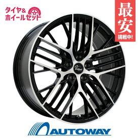 245/45R20 サマータイヤ タイヤホイールセット Verthandi YH-MS30 20x8.5 +38 114.3x5 BK/POLISH + Dimax AS-8 【送料無料】 (245/45/20 245-45-20 245/45-20) 夏タイヤ 20インチ