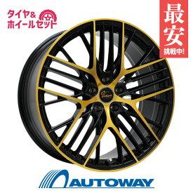 225/50R18 サマータイヤ タイヤホイールセット Verthandi YH-MS30 18x7.5 +48 100x5 BKP+GC + Dimax AS-8 【送料無料】 (225/50/18 225-50-18 225/50-18) 夏タイヤ 18インチ