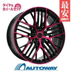 215/40R18 サマータイヤ タイヤホイールセット 【送料無料】 Verthandi YH-MS30 18x7.5 48 114.3x5 BKP+RC + Pinso Tyres PS-91 215/40R18.Z 89W XL (215/40/18 215-40-18) 夏タイヤ 18インチ