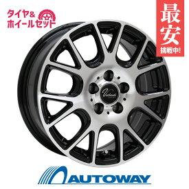 205/65R16 サマータイヤ タイヤホイールセット Verthandi YH-M7 16x6.5 +38 114.3x5 BK/POLISH + Dimax AS-8 【送料無料】 (205/65/16 205-65-16 205/65-16) 夏タイヤ 16インチ