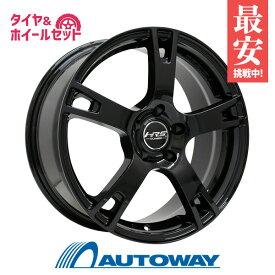 245/40R18 サマータイヤ タイヤホイールセット HRS CLASSIC H-C21 18x8 +38 114.3x5 BK + Dimax R8+ 【送料無料】 (245/40/18 245-40-18 245/40-18) 夏タイヤ 18インチ