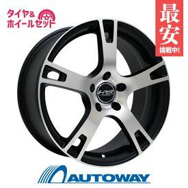 235/50R18 サマータイヤ タイヤホイールセット HRS CLASSIC H-C21 18x8 +38 114.3x5 DB/FP + Dimax AS-8 【送料無料】 (235/50/18 235-50-18 235/50-18) 夏タイヤ 18インチ