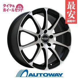 215/45R17 サマータイヤ タイヤホイールセット HRS CLASSIC H-C62 17x7 +40 114.3x5 DB/FP + Rivera SPORT 【送料無料】 (215/45/17 215-45-17 215/45-17) 夏タイヤ 17インチ